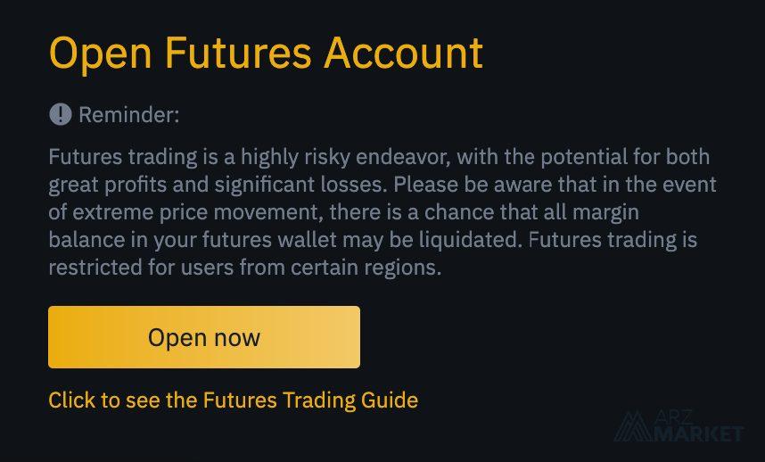 binance-futures-account