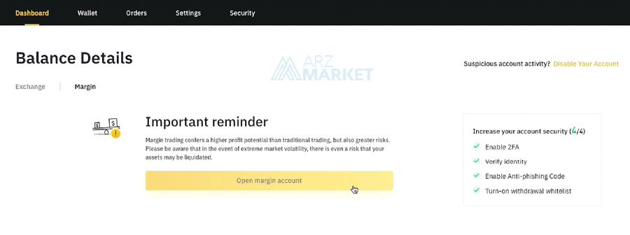 binance-open-margin-account