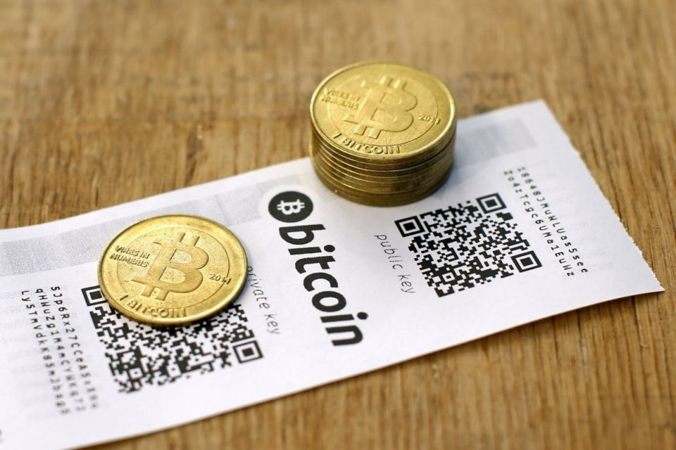 bitcoin-paper-wallet