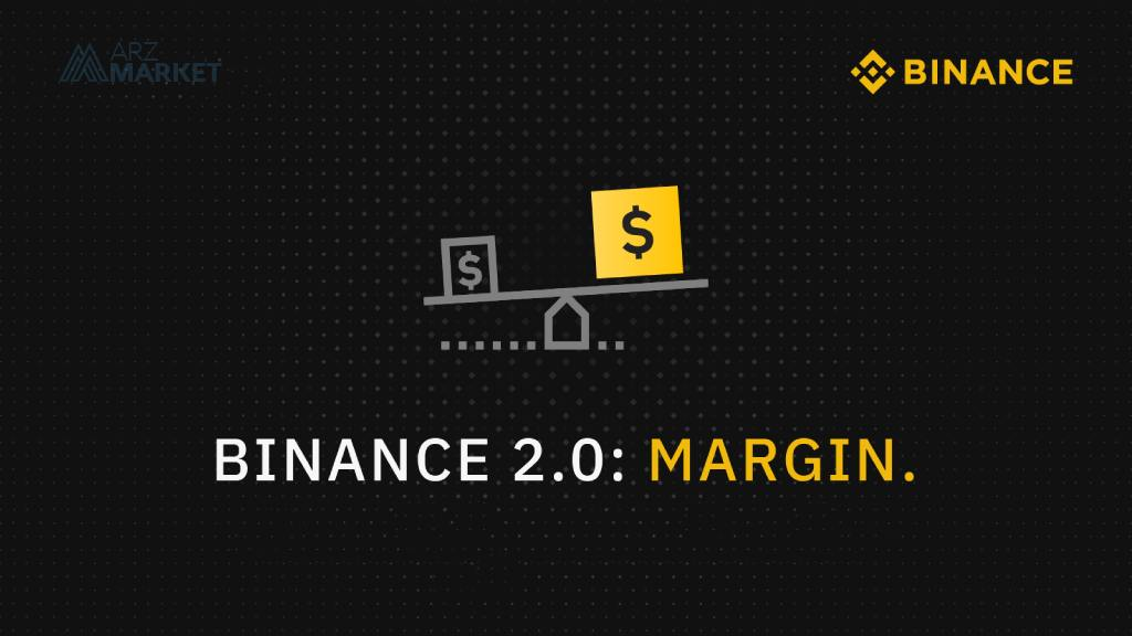 binance margin trading