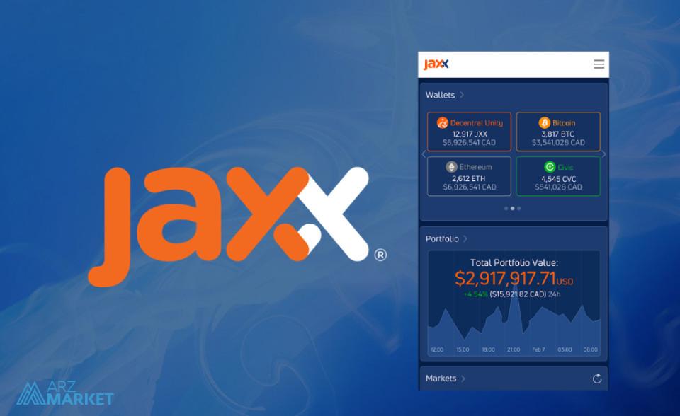 jaxx-wallet