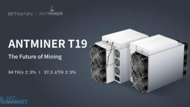 تصویر از بیت مین از دستگاه Antminer T19 رونمایی کرد