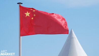 تصویر از تلاش چین برای تبدیلشدن به قدرت برتر بلاک چینی دنیا