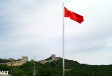 تصویر از کیف پول ارز دیجیتال چین آزمایش شد