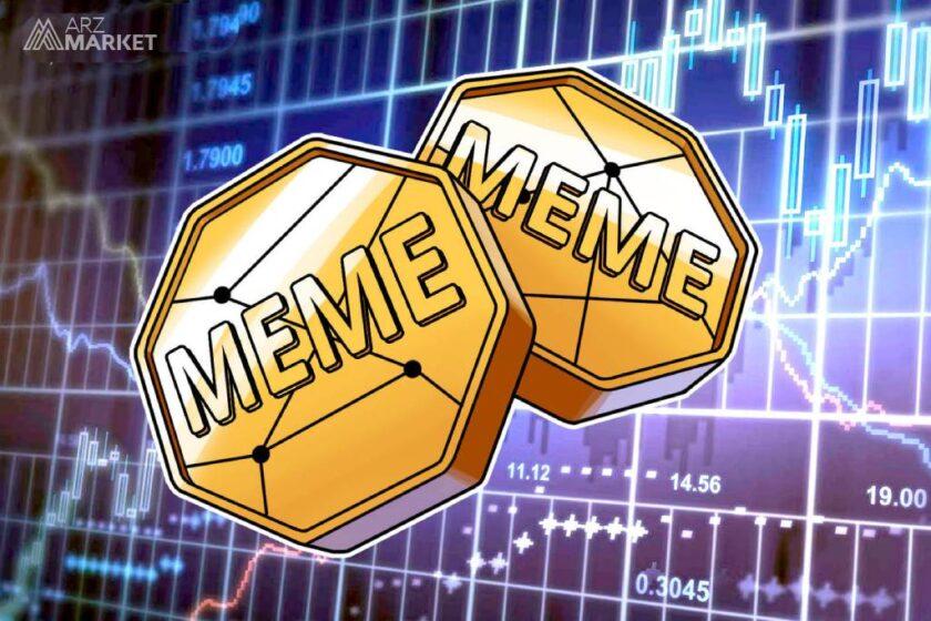meme-token