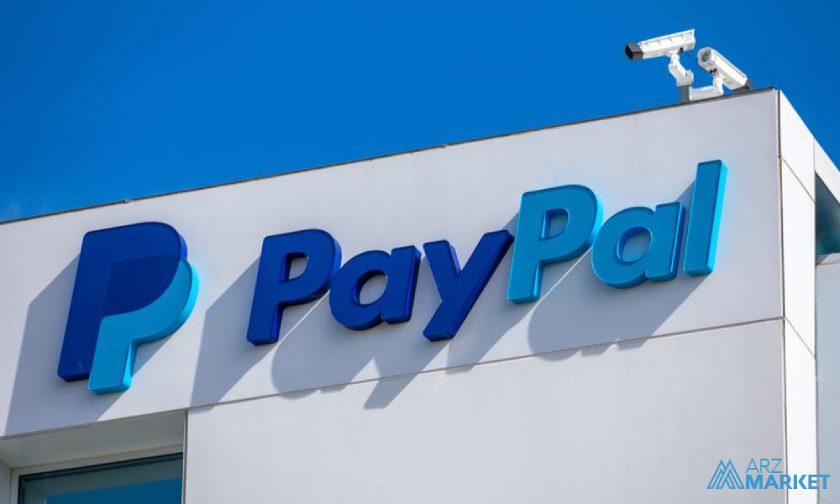 paypal-crypto