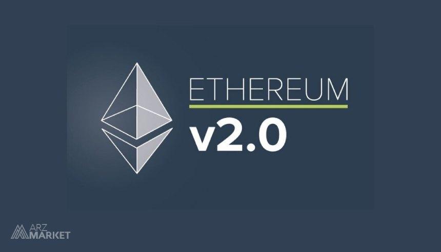 eth-2.0