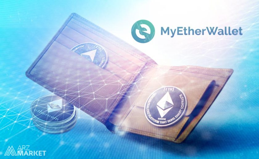 Myether-wallet