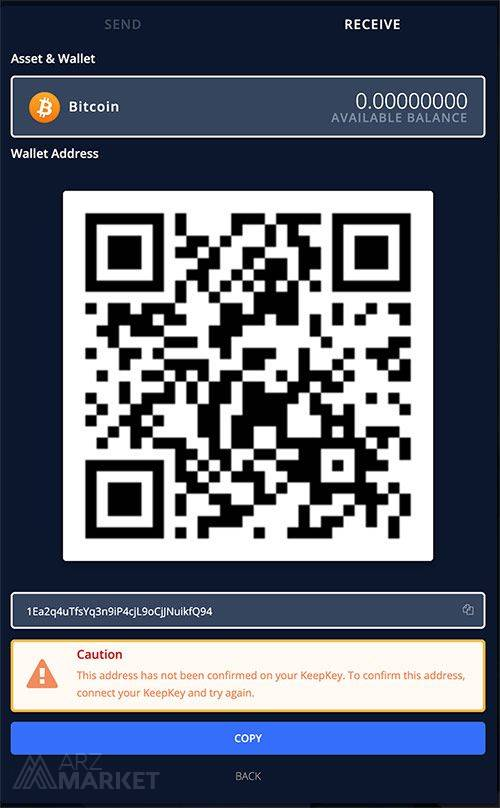 keepkey-copy-wallet-address