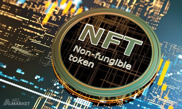 nft-types
