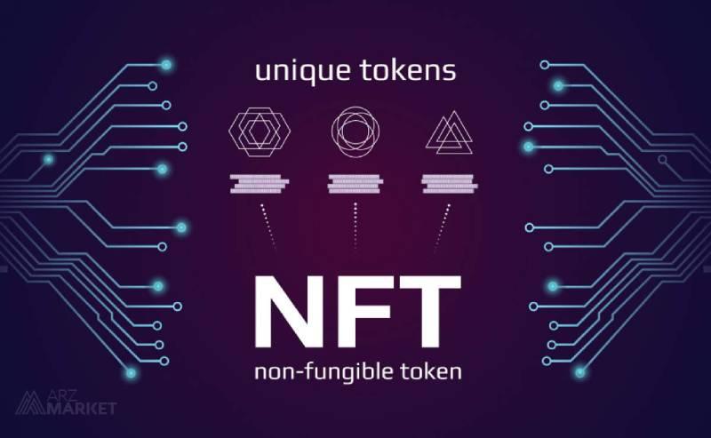 NFT blockchain