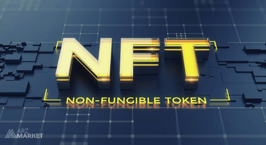 what-is-nft