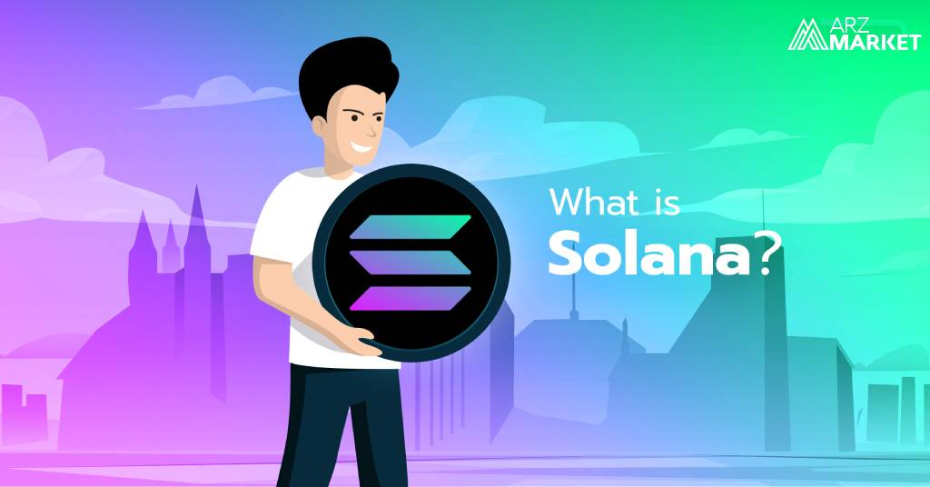 What-is-Solana